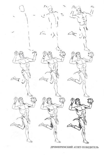 Как нарисовать ак