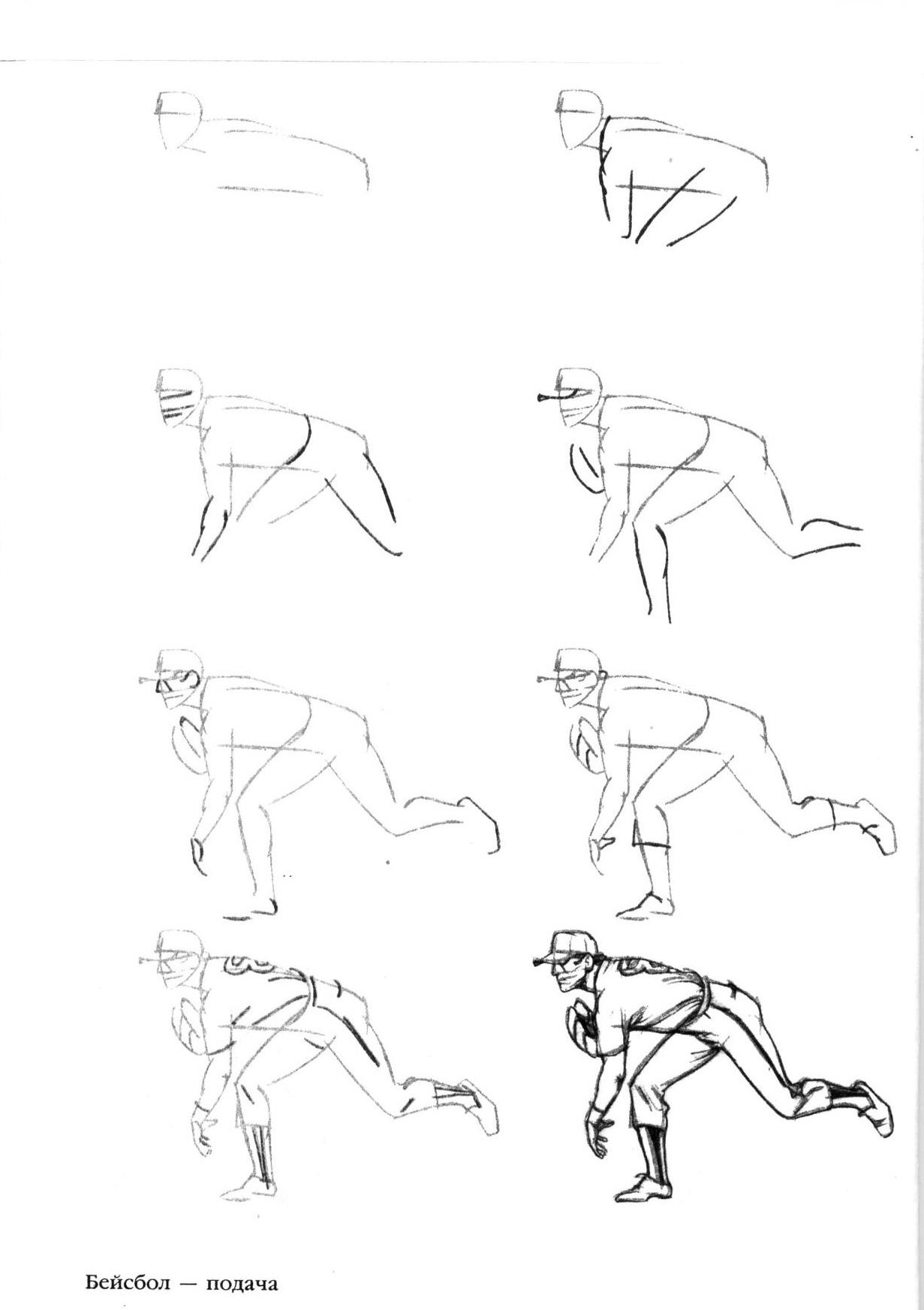Рисунки простым карандашом про секс 17 фотография