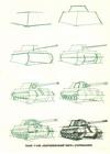 Учимся рисовать танк